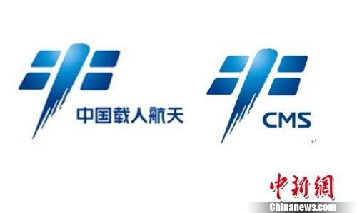你猜对了吗?中国载人空间站命名确定!
