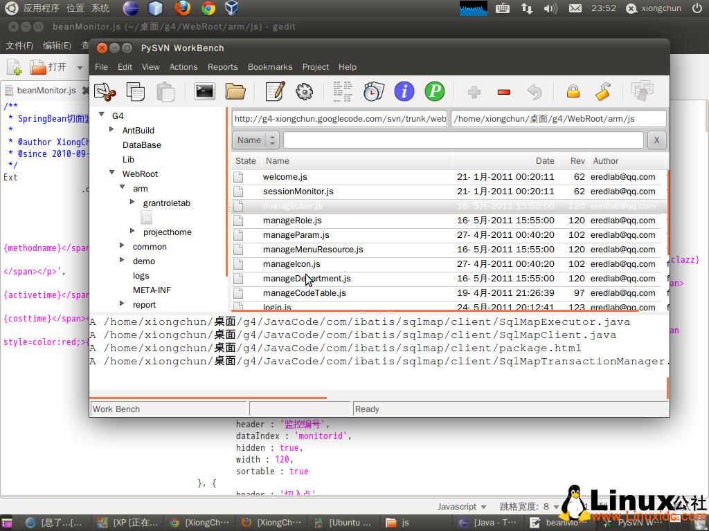 Ubuntu,Linux