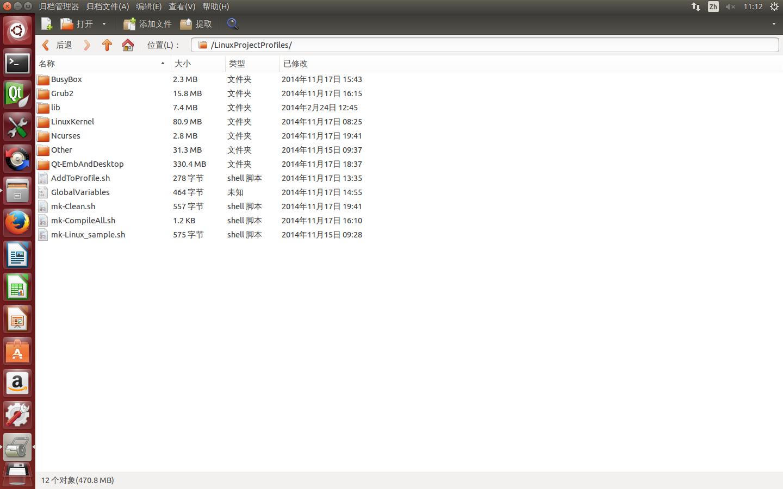VirtualSys_x86_Linux_Ubuntu_14.04_CN-2014-12-07-11-12-46