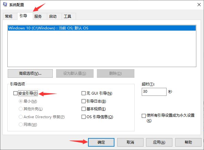 检测不到NVMe固态硬盘
